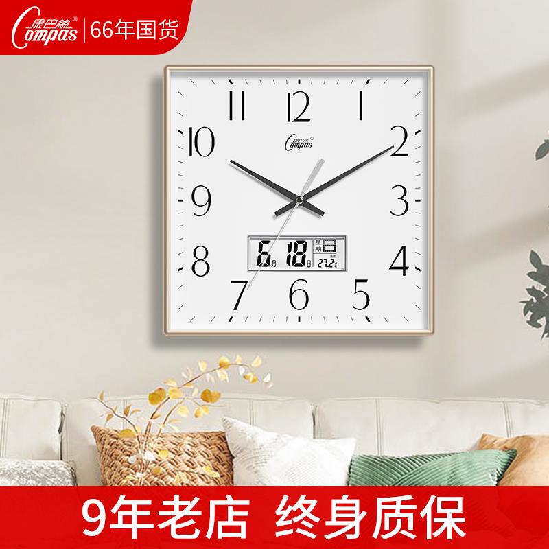 Часы на стену Артикул 537264493375