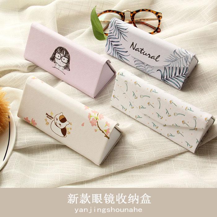 折叠太阳镜盒韩国便携小清新近视眼镜盒简约男女款墨镜盒复古包邮