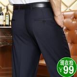 男士中年西裤男宽松直筒春夏季薄款大码高腰中老年西装裤爸爸裤子