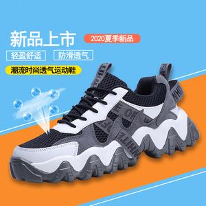 男鞋夏季潮鞋2020新款休闲鞋男士帆布运动鞋子百搭韩版旅游布板鞋