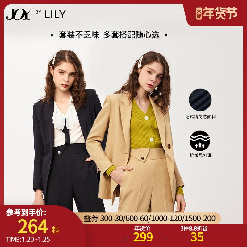【薇娅推荐】LILY春秋新款女装通勤修身西装外套休闲职业套装