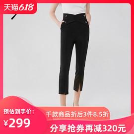 【云上时装周】Lily2020夏季新款女装高腰九分直筒西装休闲阔腿裤