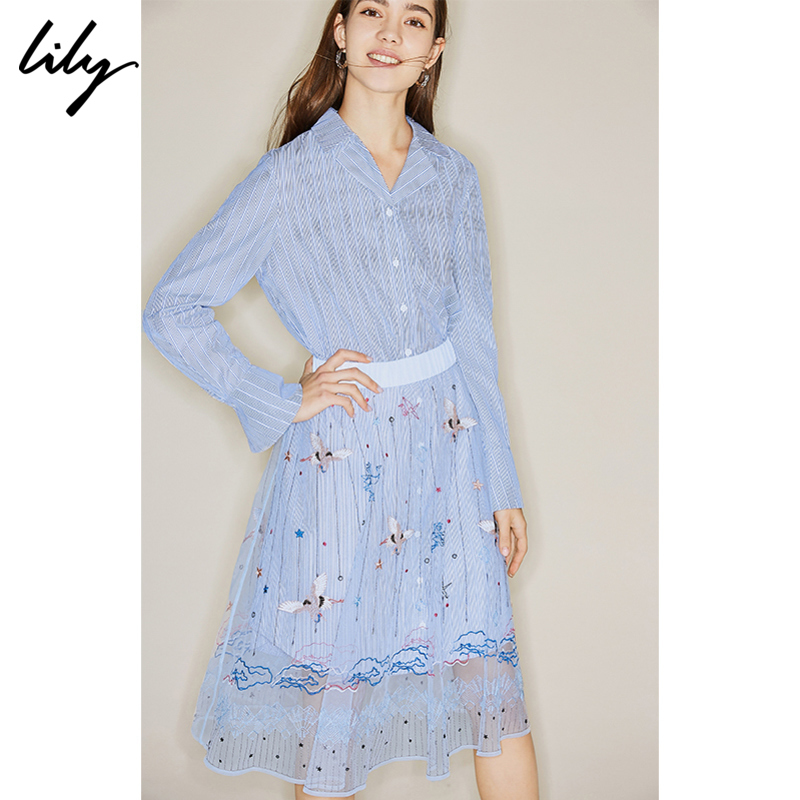 Lily 2020 spring new style women's dress temperament embroidery medium length long sleeve stripe shirt dress two piece set