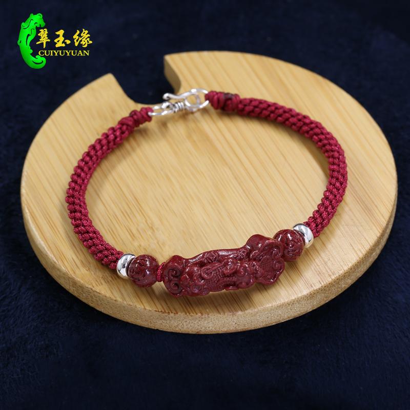 朱砂手串原矿紫金砂辟邪招财转运珠本命年女鼠年红绳手绳手工编织