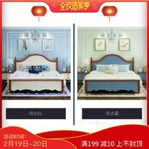地中海床美式实木床韩式田园风格儿童家具1.5米公主床1.8米双人床