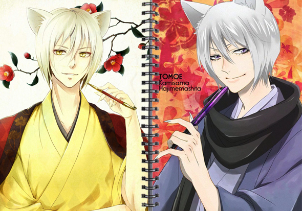 Yuanqi Maidens knot God notebook / Bawei coil book / Bawei Notepad / Bawei notebook
