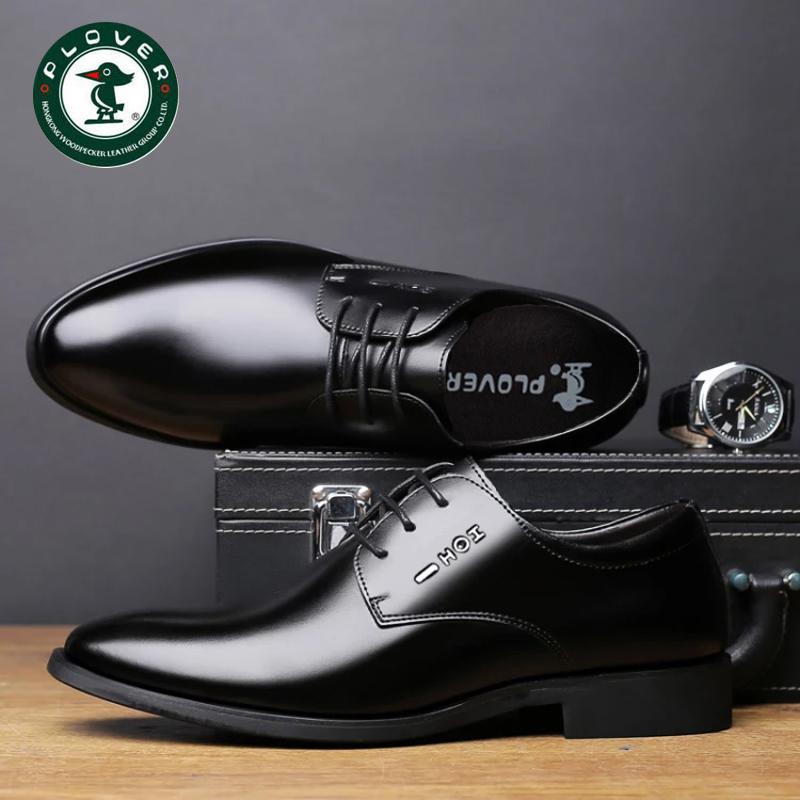 春秋男皮鞋商务正装皮鞋男系带黑色休闲真皮正装英伦男皮鞋上班鞋