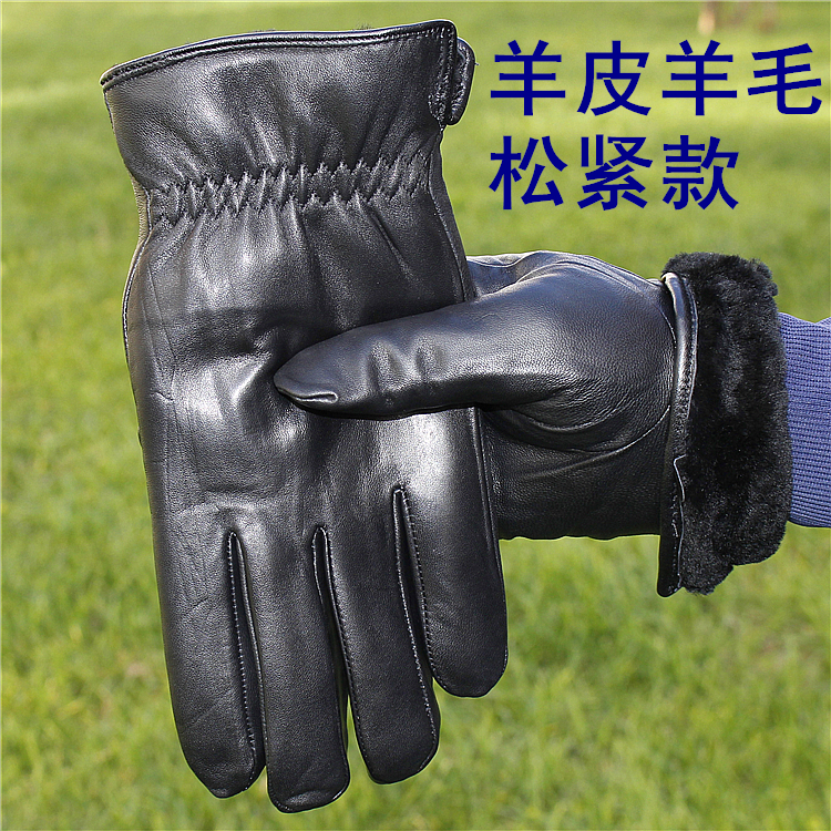 Mens leather gloves thickened in winter season super warm and cold proof sheepskin wool fur one-piece gloves for driving leisure