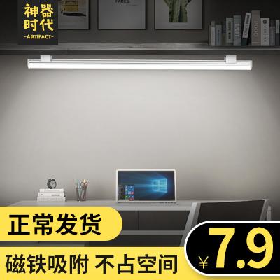 酷斃燈大學生宿舍燈管led長條臺燈護眼學習書桌寢室神器USB充電燈
