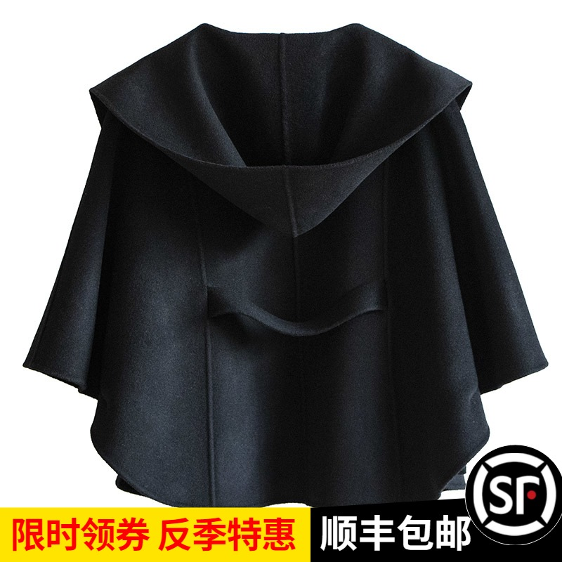 Hooded double-sided cashmere coat womens short short short tweed coat womens loose large bat sleeve wool Cape