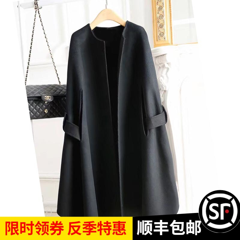 Double sided cashmere cape coat autumn and winter 2019 new A-shaped top thickened warm woolen coat for women