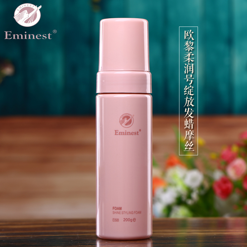 Eminest olive soft, foaming wax, styling Mousse E68 genuine fluffy curly hair for men and women