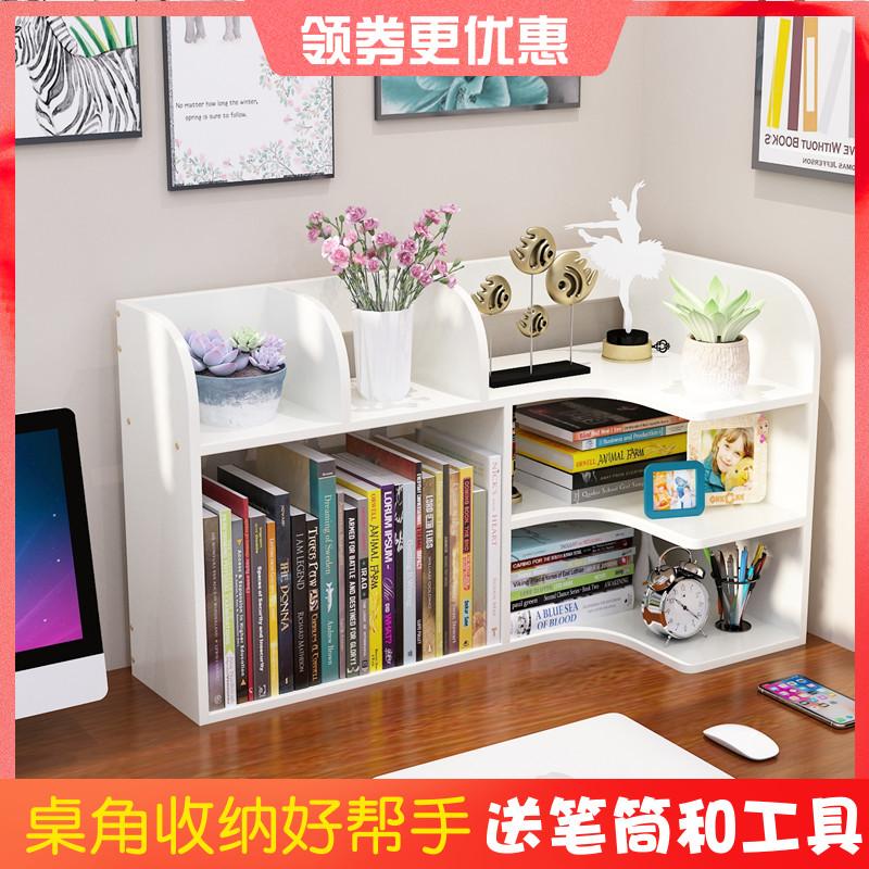 Книжные шкафы Артикул 595900173041