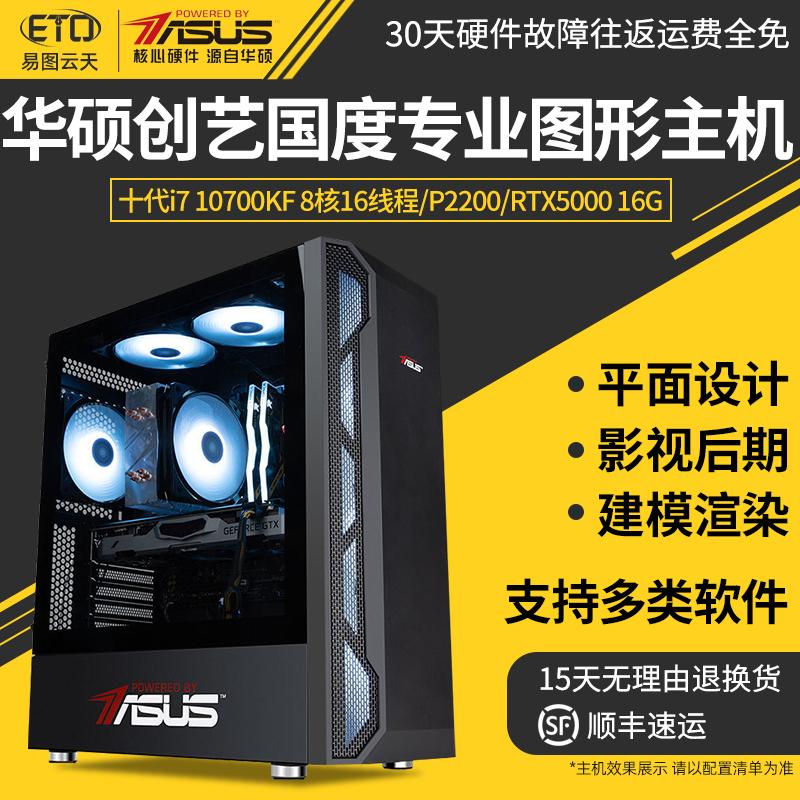 Компьютеры / Вычислительная электроника Артикул 23267676917