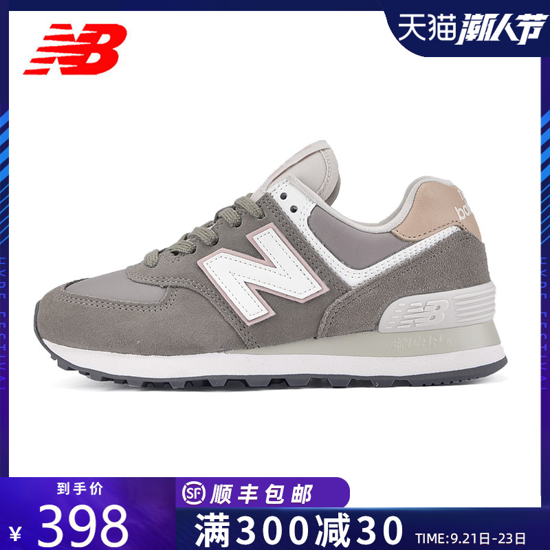 New Balance NB新款女鞋休闲运动鞋跑步鞋WL574SYL/SYN/SYP/SY
