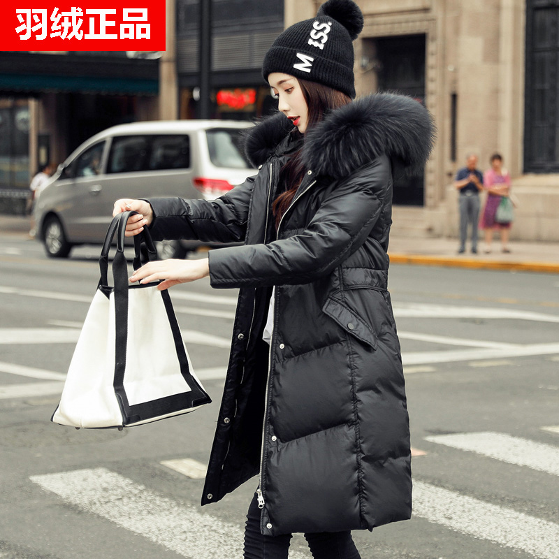 Down jacket womens middle and long fashion over the knee waist show thin white duck down real hair collar thickened Korean slim coat winter