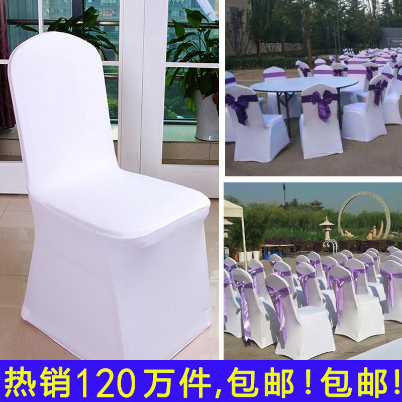 加厚酒店餐桌椅子套罩弹力凳子套罩饭店专用通用宴会婚庆连体椅套