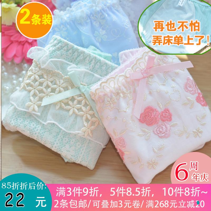 [3-Pack] physiological underwear womens menstrual period leak proof student female pure cotton medium high waist sanitary pants