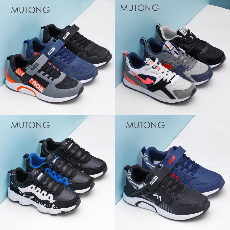 【100元2双】牧童童鞋春秋季新款男童学生鞋舒适防滑跑步运动鞋