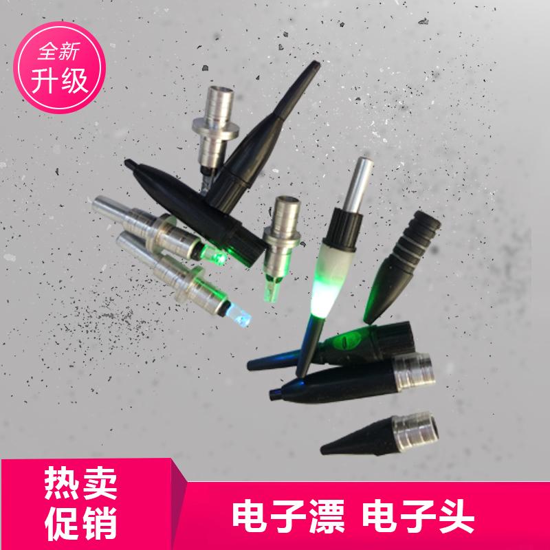 电子漂配件塑料件小连接件带头浮子满2.00元可用0.24元优惠券