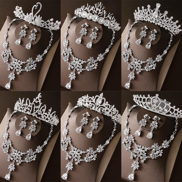 新娘头饰皇冠项链三件套装韩式发箍婚纱配饰结婚礼发饰婚庆首饰品