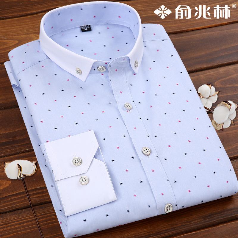俞兆林纯棉印花衬衣薄款短袖纯棉寸衫男夏季中青年短袖男衬衫