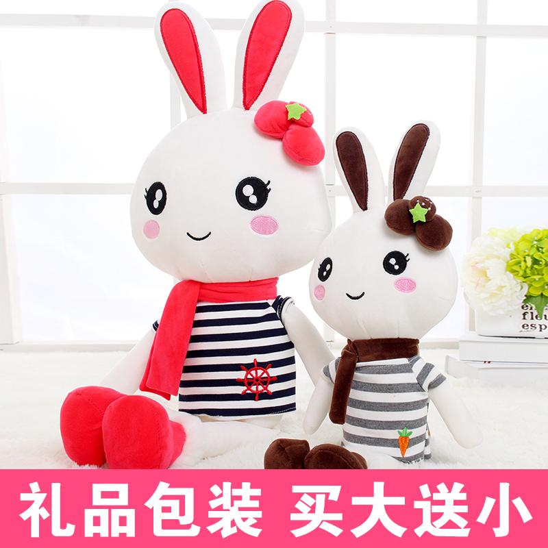 兔子毛绒玩具公仔可爱小白兔玩偶抱枕大号布娃娃儿童生日礼物女友