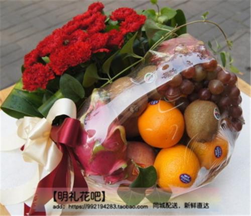 西宁鲜花店配送同城新鲜水果篮祝福花长辈生日探望病人同城速递