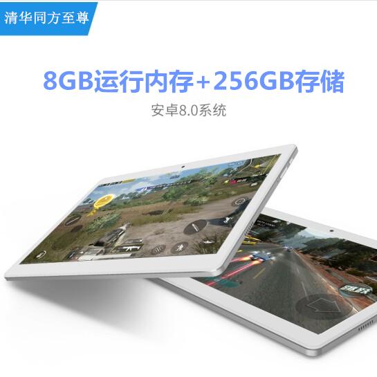 超薄十核256G安卓12寸高清平板电脑全网通4G通话上网10手机二合一