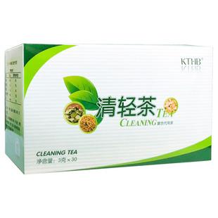买3送1瑞倪维儿清轻茶调味茶康婷官网正品清清茶旗艦店官方旗舰