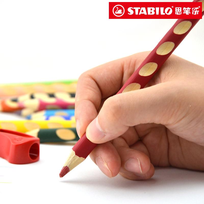 德国天鹅 思笔乐STABILO 彩色铅笔 332 矫正握姿洞洞 12色 圣诞礼