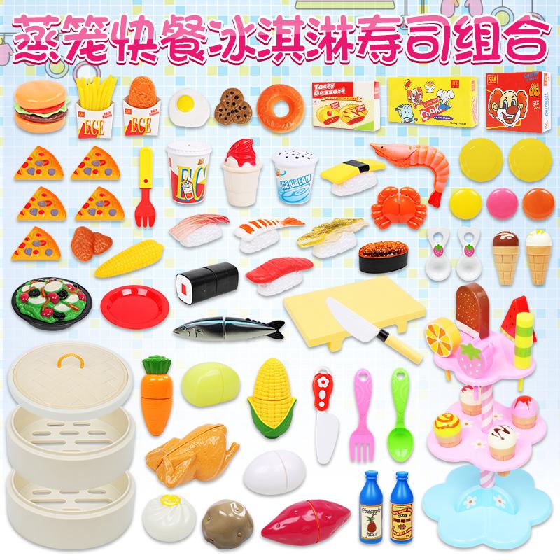 儿童切水果蔬菜玩具切切乐汉堡包过家家厨房组合套装宝宝女孩男孩