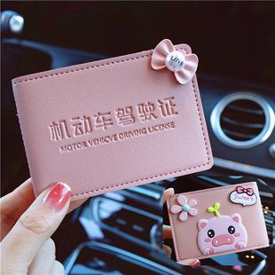 駕駛證皮套女士網紅女款可愛個性創意駕照本保護套機動車行駛證包
