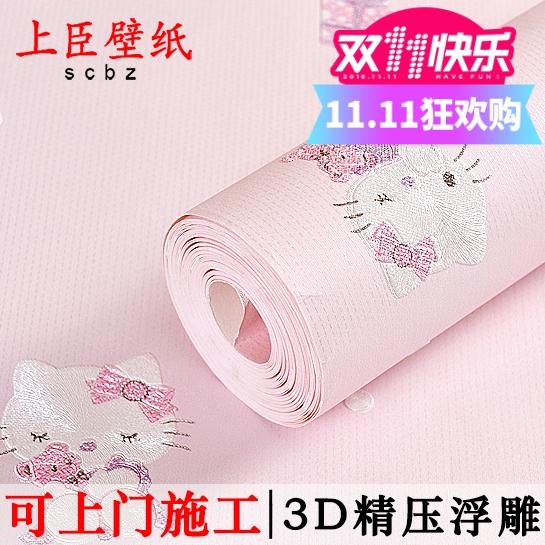 Охрана окружающей среды милый мультики ребенок дом ткань стена бумага розовый женщины ребенок принцесса дом спальня обои HelloKitty