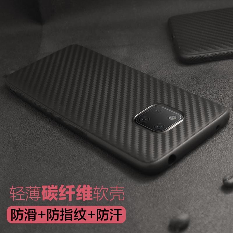 10-14新券华为Mate20超薄手机壳碳纤维纹mate20pro软P30全包防摔硅胶套黑色