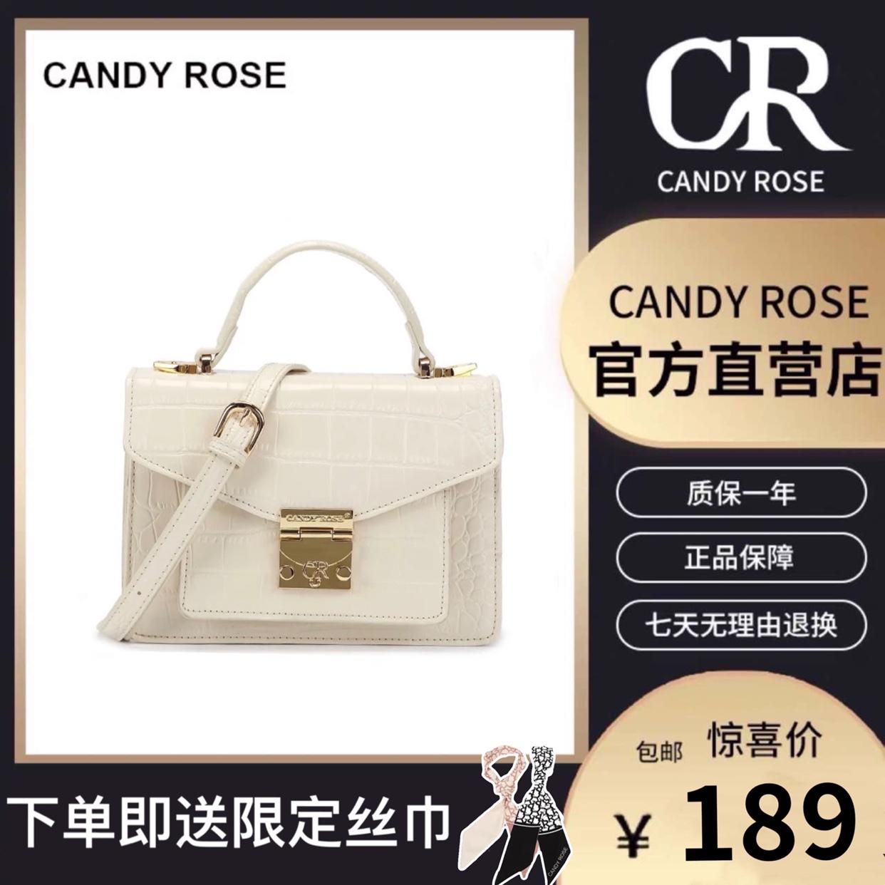 CandyRose CR新款官网斜挎包邮差包手提包鳄鱼纹金属扣夏紫棕白
