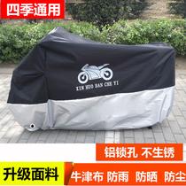 摩托车车罩车衣踏板电动车套遮雨罩遮阳防晒罩防雨罩加厚防尘通用