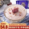 福州特产聚春园芋泥槟榔芋手工泥馅芋泥奶茶芋头小吃传统糕点甜品