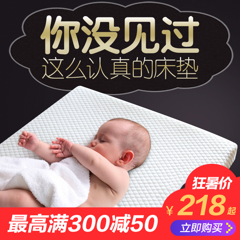 На младенца матрас детские на младенца Детский матрац детский сад памяти матрац матрас со складыванием Четыре сезона