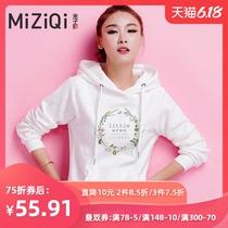 白色cec卫衣女春季薄款带帽套头2020年新款韩版宽松百搭ins潮外套