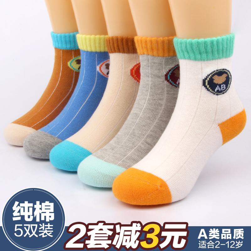 Осень и зима 3 ребенок носки хлопок 5 мальчиков носки 7 в больших детей 9 девочки весна 12 тонкий 15 тонгва 10 красный
