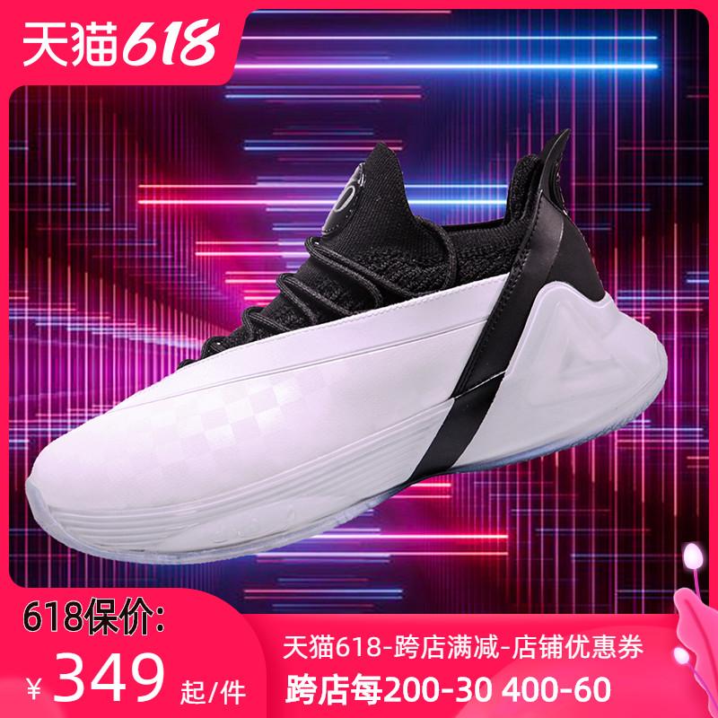 匹克态极篮球鞋男帕克7代实战球鞋低帮减震耐磨新款运动鞋球鞋男