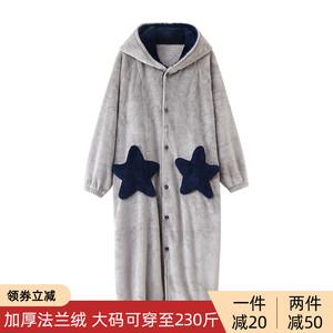 睡袍男冬法兰绒加厚加绒冬季长款男士秋冬款大码珊瑚绒星星睡衣