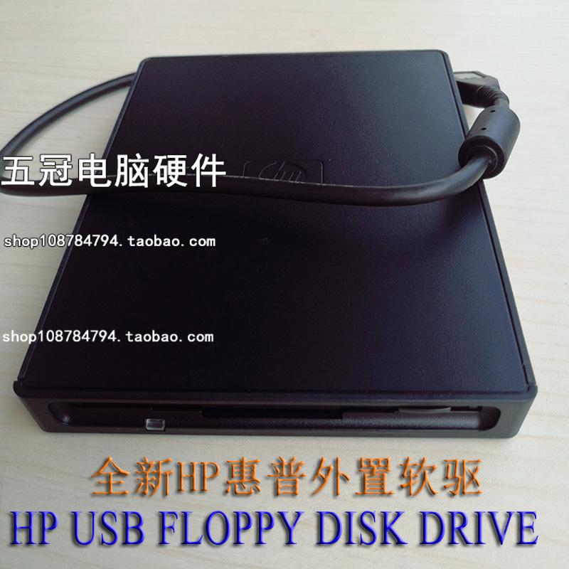 Дисковод гибких дисков Артикул 536945853823