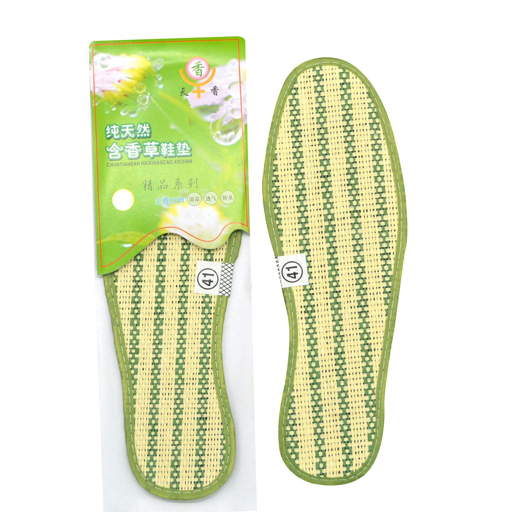夏季 含香草鞋垫 清凉透气鞋垫 天然草编 无臭鞋垫