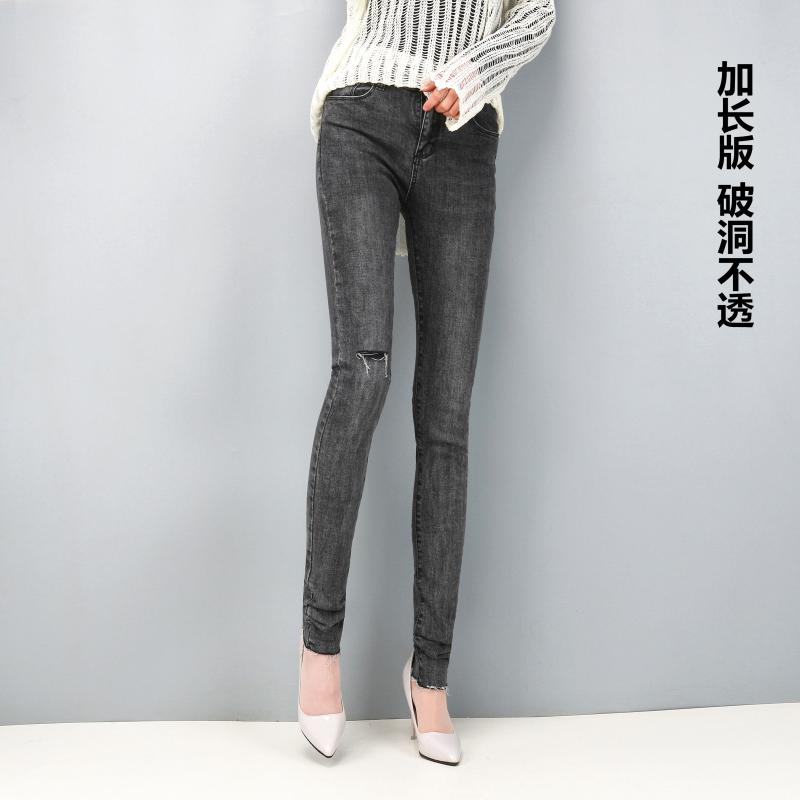 Smoke grey lengthened jeans womens tall with holes and super long new elastic medium waist tight small foot pencil pants