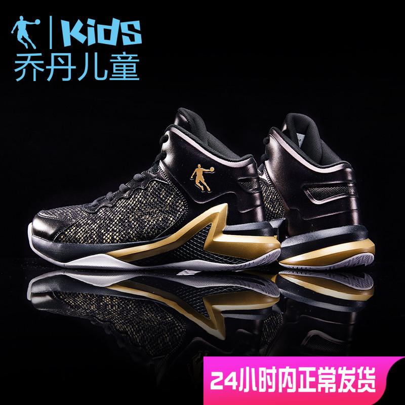 Jordan kids Shoes Boys basketball shoes middle school childrens mesh breathable summer childrens size 38 black Samurai aj37 students small shoes