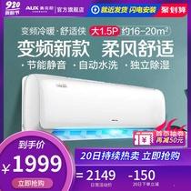 定频单冷一匹家用空调壁挂式2P匹1.5大1p空调挂机冷暖小CMV志高