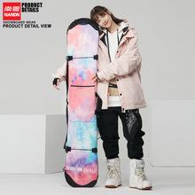 1920南恩NANDN单双肩滑雪板饺子皮单板滑雪保护套收纳包滑雪装备