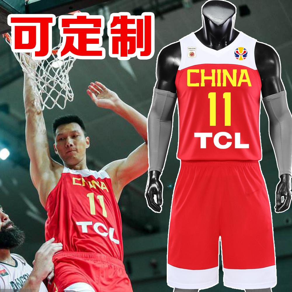 限6000张券中国男篮新世界杯全身定制男篮球衣